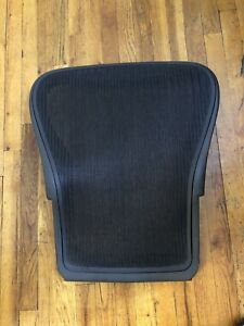 Herman Miller Aeron Chair Size C Replacement Part Pre owned In Perfect Condition