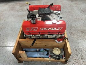 572 Gm Performance Crate Motor