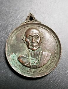 Bronze Thai Buddhist Monk Amulet