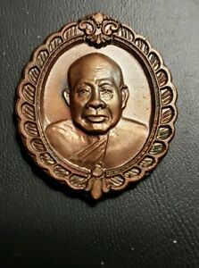 Thai Buddhist Monk Temple Amulet