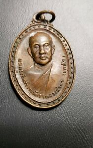 Thai Buddhist Monk Amulet