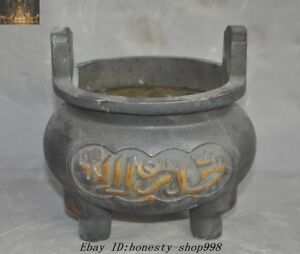 Marked Old China Buddhism Temple Pure Bronze Islamic Text Incense Burner Censer