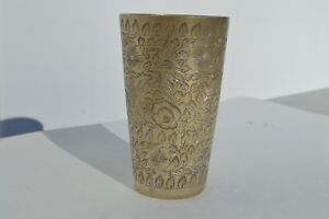Vintage Heavy Gauge Engraved Silver Plated Cup Tumbler Beautiful Flower Pattern