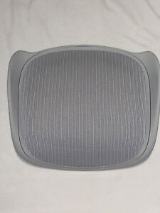Herman Miller Aeron Version 2 Size B Replacement Seat Pan