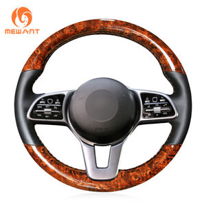 Pu Wood Grain Leather Car Steering Wheel Cover For Mercedes benz A class B class