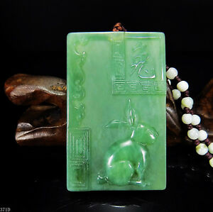 100 Natural Hand Carved Chinese Jade Pendant Jadeite Necklace Rabbit 371d