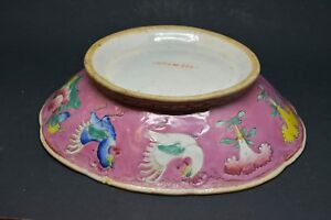 Antique Chinese Export Pink Bowl 8 Inches Wide