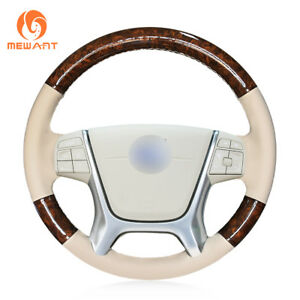Pu Wood Grain Leather Car Steering Wheel Cover For Volvo S80 2010 Xc60 Xc70 2011