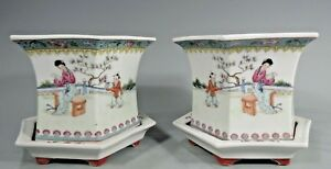 Pair China Chinese Famille Rose Porcelain Planters W Underplates Qianlong Mark