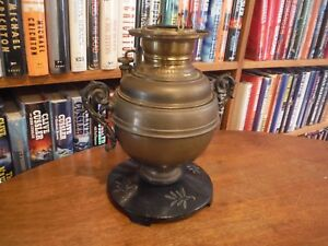 Antique Bradley Hubbard Miller Kerosene Lamp Base Partially Electrified