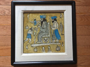 Antique Framed Persian Islamic Pottery Architectural King Ruler Tile