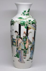 Antique Chinese Famillie Verte Porcelain Vase 11 5 Inches Tall