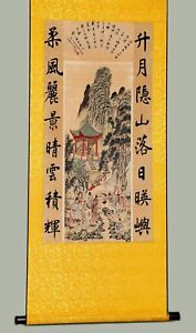 Long Rare Chinese Calligraphy Landscape Paper Handmade Old Scroll Painting Yy40
