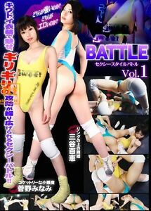 Female WRESTLING Swimsuit Woman's Leotard Ladies Japanese 40 Min DVD Shoes i4