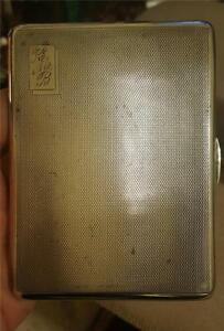 Antique Artist Signed A W English Sterling Silver Cigarette Case Excellent