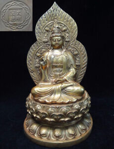 Large Old Chinese Bronze Guanyin Buddha Seated Statue Marked Xuande