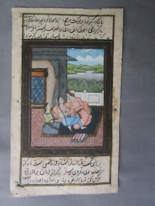Old Indo Persian Fine Miniature Erotic Painting Manuscript 19c Or Earlier 2