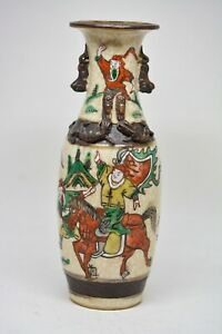 Antique Chinese Crackle Glaze Vase Brown Mark And China 8 Inches Tall