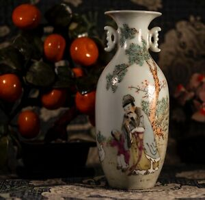 Antique Chinese Porcelain Vase Calligraphy Marked On The Bottom 8 5 Inches