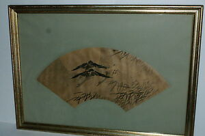 Vintage Very Old Chinese Fan Shaped Painting