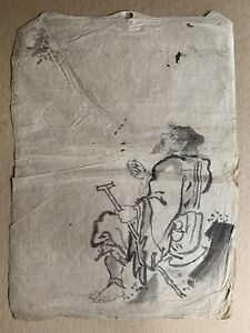 Rare Original C 1800 Japanese Hand Painted Manuscript Early Preliminary Sketch