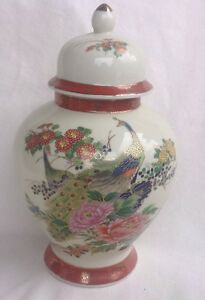 Satsuma Ginger Jar Urn Peacock Cherry Blossom 8 Japan Euc