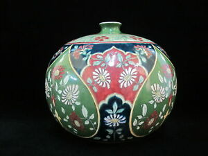 Royal Bonn Old Dutch Very Large Globular Art Nouveau Floral 10 Globe Vase