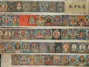 Paper Silk Scroll W 46 Titled Images Of The Buddha Guatama Thangka Ca 20th
