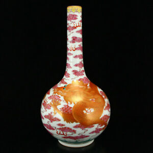 Chinese Gilt Gold Red Glaze Porcelain Lucky Dragon Vase