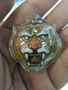 Tiger Head Pendant Painted Thai Amulet Charm Talisman Luck Protect