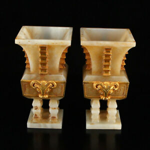 A Pair Vintage Gilt Gold Hetian Jade Sheep Head Incense Burner