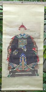 Antique Chinese Ancestor Portrait Painting On Silk Fabric Scroll 19th C