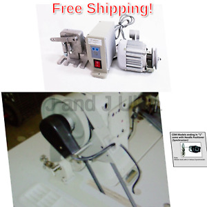 Consew Industrial Sewing Machine Servo Motor With Needle Position And Synchro