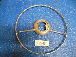Vintage Mercedes 300 Adenauer 220s Turn Signal Ring Switch Gb63