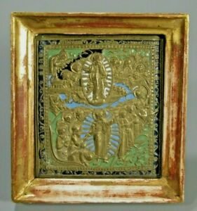Russian Russia Framed Brass Plaque Travel Icon Jesus 12 Apostles 19 20th C