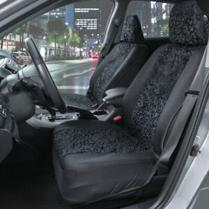 Car Seat Covers Sideless Lush Leopard Front Interior Set For Sedan Truck Suv Van
