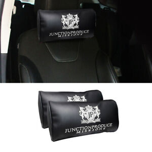 X2 Jp Junction Produce Black Leather Car Seat Neck Pillows Headrest Cushion Pad