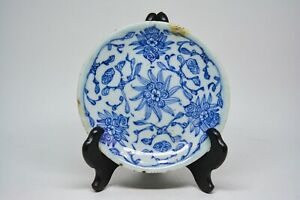 Antique Chinese Blue And White Porcelain Plate 5 Inches Wide Marked