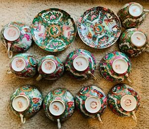 Antique Chinese Export Family Rose Medallion Cup Saucer Lot 11 Cups 2 Saucers
