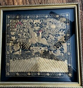 Antique Chinese Qing Republic Silk Embroidered Rank Badge Mandarin Square Bird