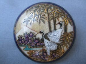 Very Old Japanese Satsuma Hand Painted Hallmarked Brooch Cranes Meiji C 1900