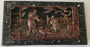 Antique Chinese Carved Wood Gold Gilt Scene Relief Panel Plaque Wall Hanging