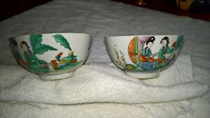 Antique Chinese Republic Era Porcelain Bowls With Calligraphy
