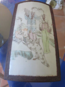 Chinese Famille Rose Porcelain And Wood Qing Dynasty 19th C Box