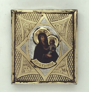 Antique Russian 84 Silver Icon Of Mother Of God Burning Bush