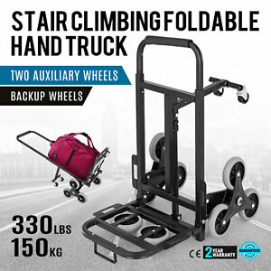 330lbs 6 Wheels Stair Climbing Cart Low Noises Electrostatic Spray Collapsible
