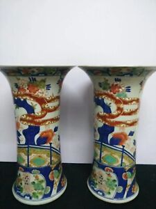 2 X Large Chinese Porcelain Vases Hand Carving Dragons Flowers Wucai Vases Marks