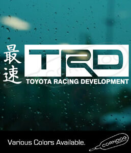 Trd Sticker Vinyl Decal Toyota Racing Developement Kanji Offroad Drift Rally Fj