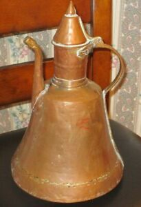 Antique Copper Middle Eastern 14 Water Coffee Pot