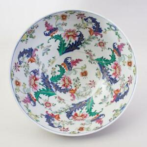 Chinese Porcelain Famille Rose Decorated Punch Bowl